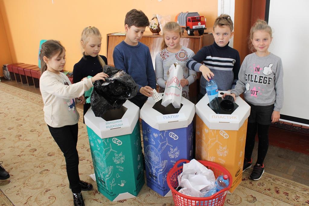 «Екостайл» вчить школярів Кропивницького сортувати відходи